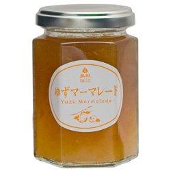 ゆずマーマレード Yuzu marmalade