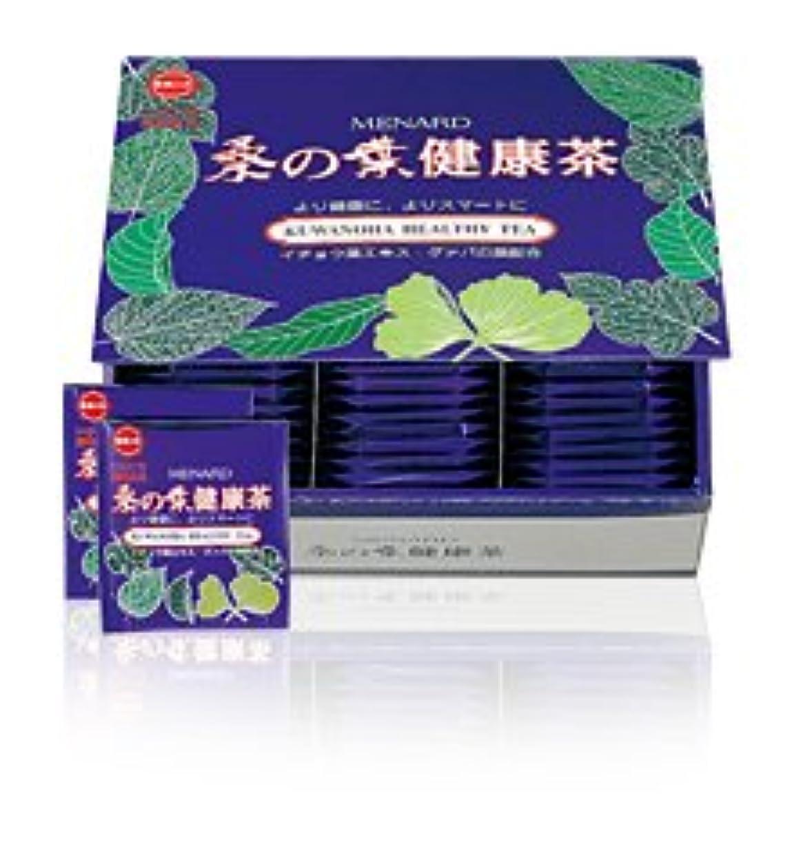 台風ウィンク浅いメナード 桑の葉健康茶(75袋入) [並行輸入品]