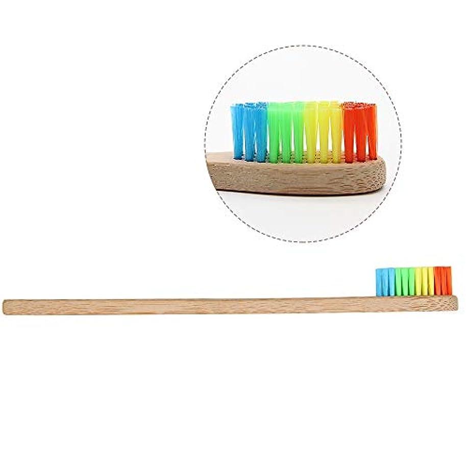 Afang 高品質2 PCSオーラルケアソフト毛カラフルヘッドレインボー竹歯ブラシ