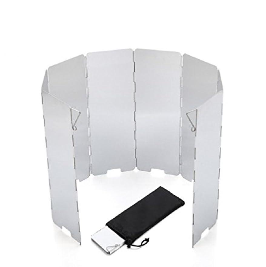 風除板 ウインドスクリーン 折り畳み式 防風板 アルミ製 延長版 軽量 収納袋 付き 火元を守って燃焼効率UP 登山 キャンプ アウトドア