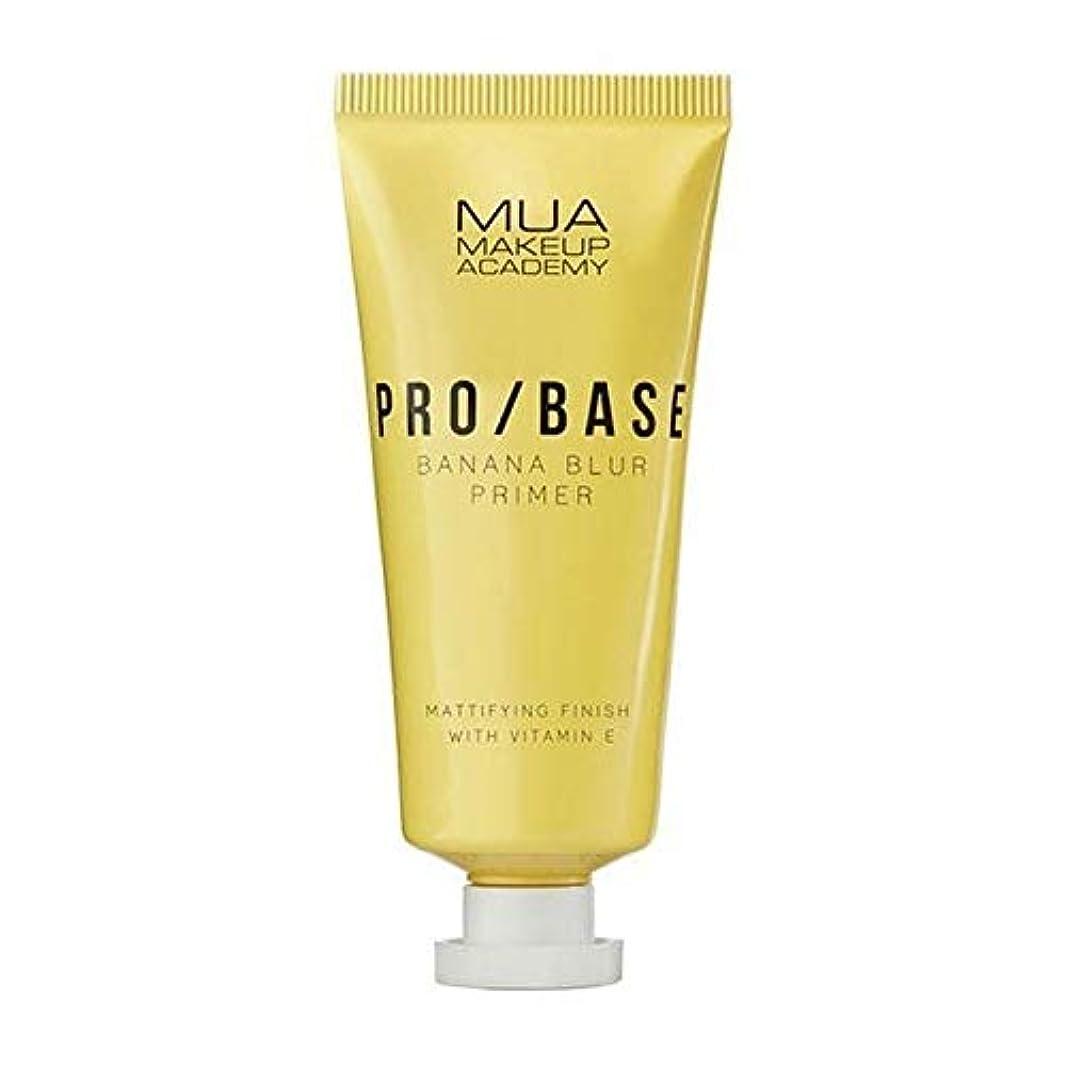 ペルメル永久に世界[MUA] Muaプロベースバナナブレプライマー - MUA Pro Base Banana Blur Primer [並行輸入品]