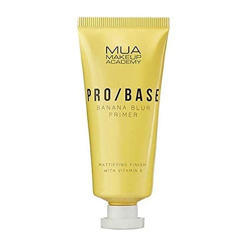 統合四回コンサート[MUA] Muaプロベースバナナブレプライマー - MUA Pro Base Banana Blur Primer [並行輸入品]