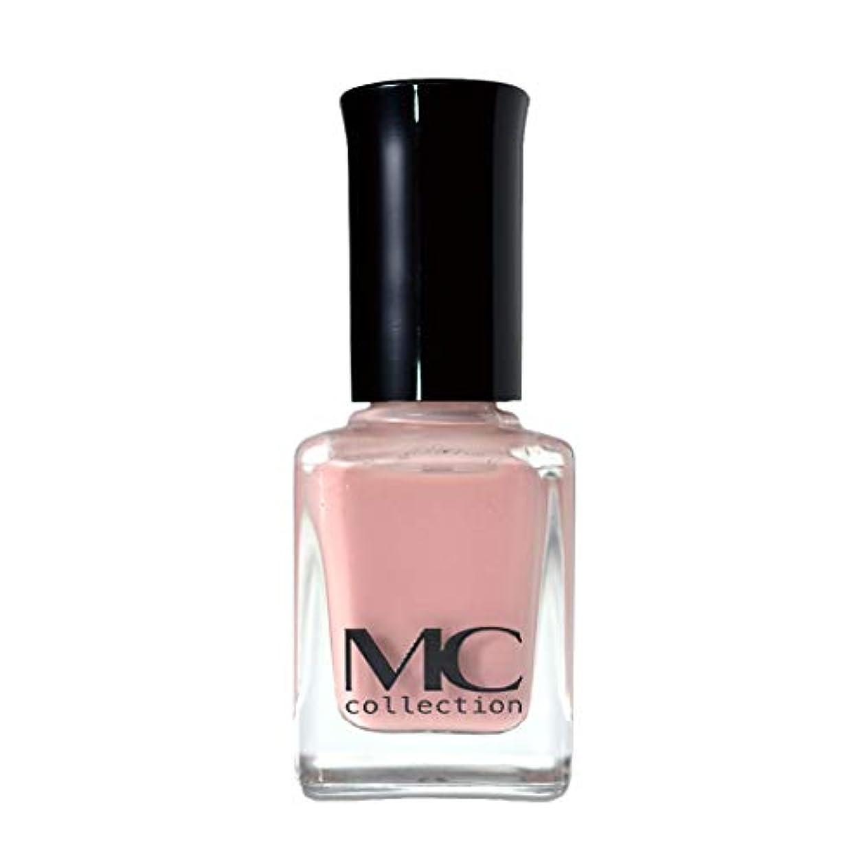 先にベックス適合しましたマニキュア ネイルカラー N25 ピンク ( ネイルポリッシュ 日本製 ) 【 MCコレクション 】