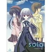 sola color V(初回限定版) [DVD]