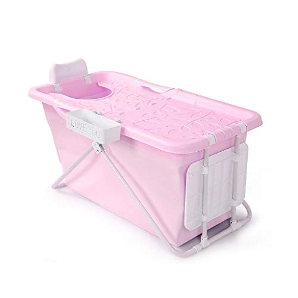 平日静める柔らかい足折りたたみ大人浴槽枕スペース繰り返し可能な折りたたみ浴槽カバー付き便利な収納ベビーバス浴槽浴槽付き、110センチ×53センチ×59センチ (色 : ピンク)