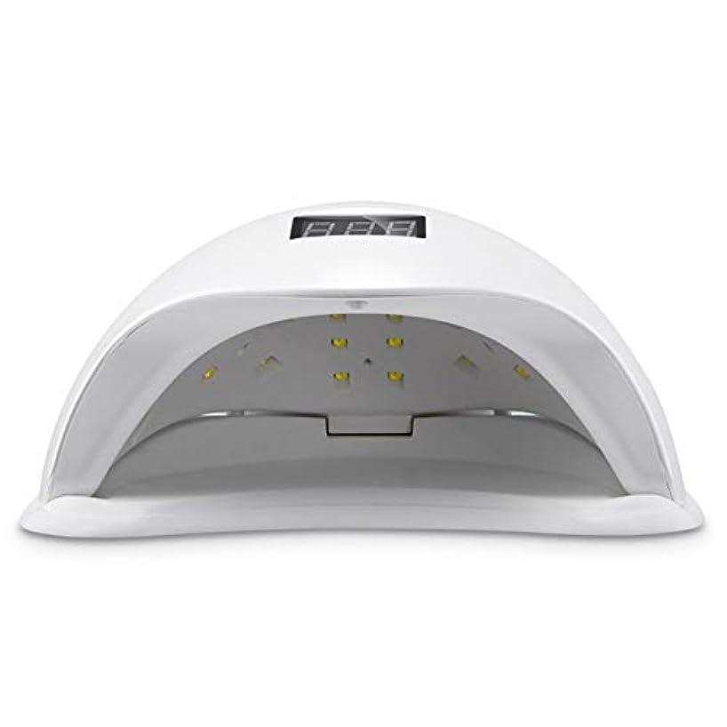 熟読する開いたワット48W紫外線LEDの釘ランプ、ゲルランプ紫外線スマートな自動感知の釘の芸術の治癒のドライヤー。