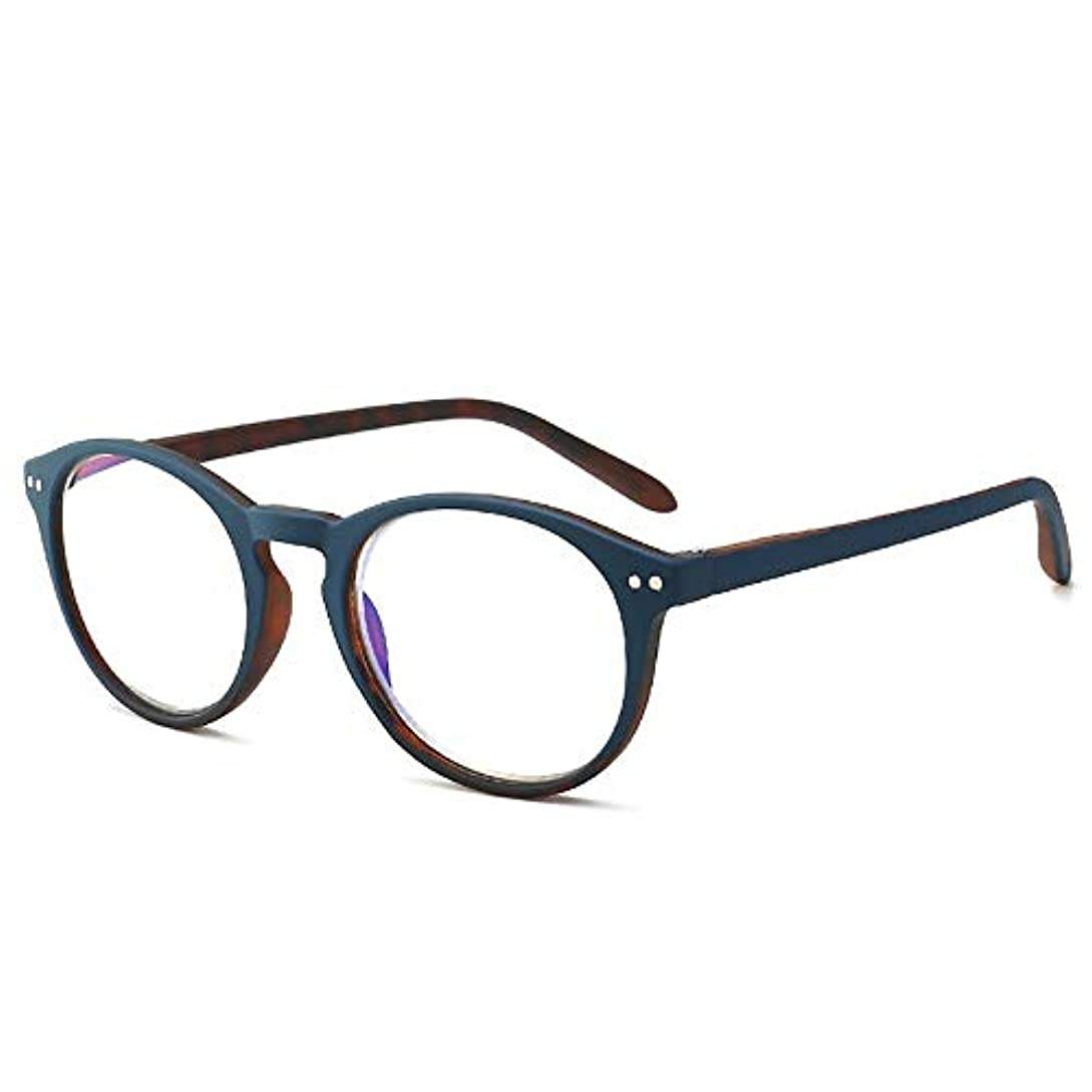 スモッグ下位明日丸型大型フレーム老眼鏡、男性用および女性用のアンチブルーライトグラス、ファッション老眼鏡、高解像度コーティングレンズ、抗疲労放射、赤、青、黒