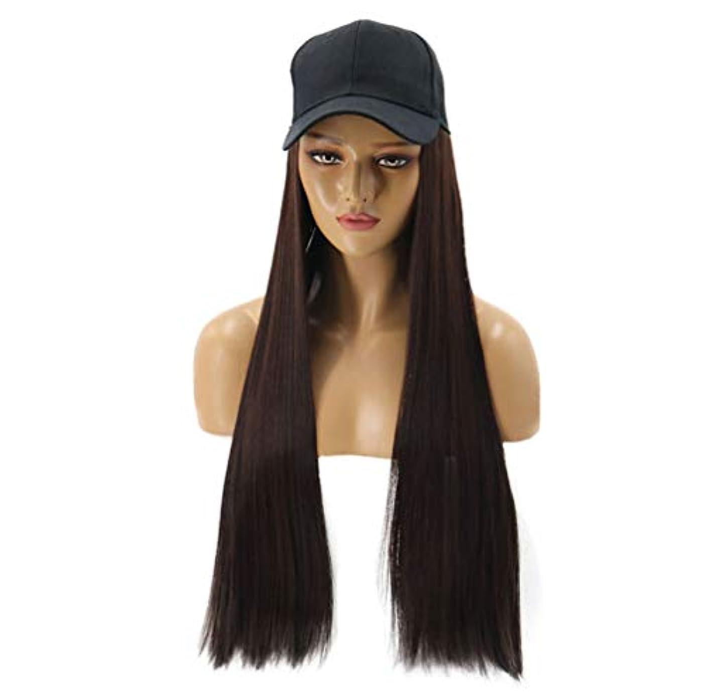 サービス弁護キウイ調節可能な黒の野球帽が付いた人工毛エクステンション付きの女性のナチュラルロングストレートウィッグ
