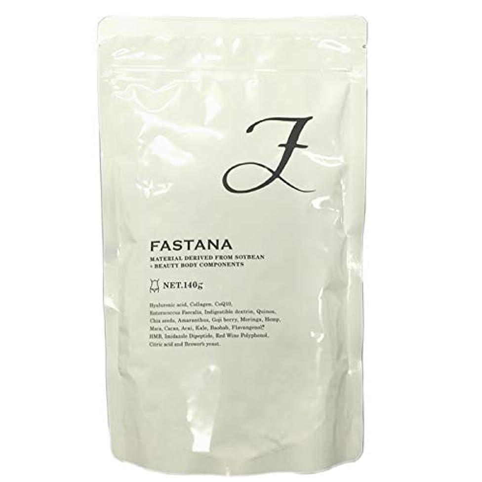 おめでとう羊の自治的FASTANA ダイエットプロテイン