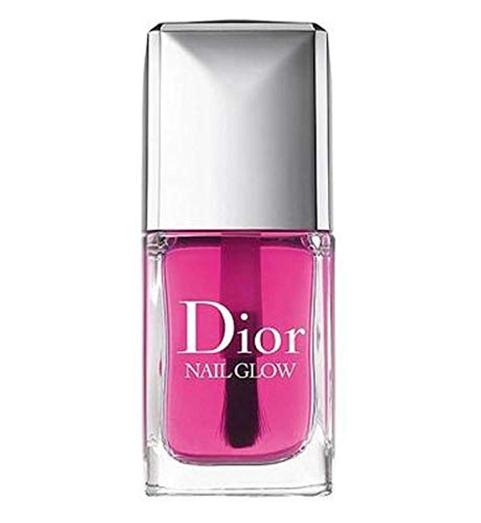 人口検証世代[Dior ] ディオールネイルグロー - Dior Nail Glow [並行輸入品]