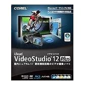 VideoStudio 12 Plus 通常版