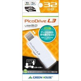 [해외]그린 하우스 USB3.0 대응 하이 코스트 퍼포먼스 USB 메모리 32GB GH-UF3LA32G-WH GREENHOUSE 단순 패키지 제품]/Green House USB 3.0 compatible high cost performance USB memory 32GB GH - UF3LA 32G - WH GREENHOUSE [Simple package item]