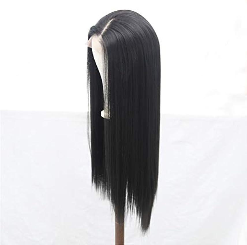 クロニクル不誠実梨女性かつら150%密度フロントレースブラジルカーリーかつら合成繊維耐熱高品質かつら