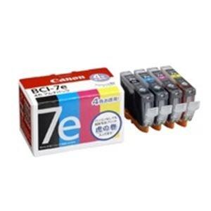(業務用5セット) Canon キヤノン インクカートリッジ 純正 【BCI-7E 4MP】 4色パック(ブラック シアン マゼンタ イエロー) AV デジモノ パソコン 周辺機器 インク インクカートリッジ トナー インク カートリッジ キャノン(CANON)用 top1-ds-1746863-ah [簡素パッケージ品]