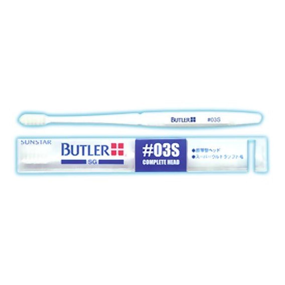 遅滞お父さん流暢バトラー 歯ブラシ 1本 #03S