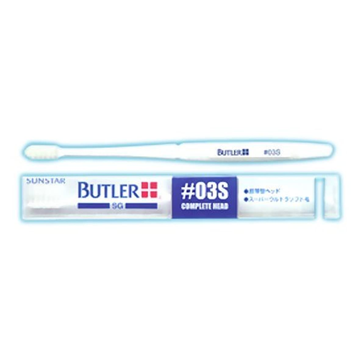 エイリアンジョットディボンドン邪悪なバトラー 歯ブラシ 1本 #03S