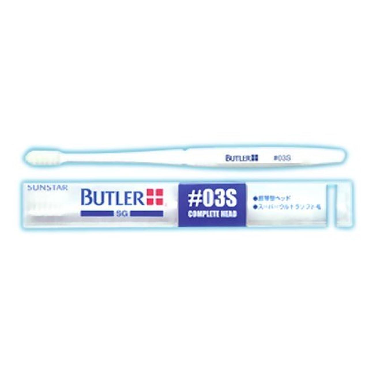 強います褐色あごひげバトラー 歯ブラシ 1本 #03S