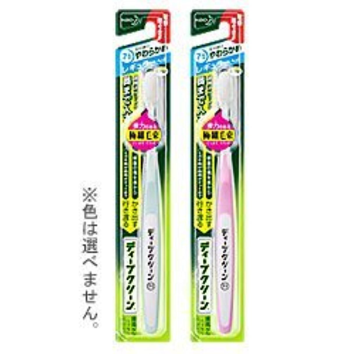 テープ単調なプラカード【花王】ディープクリーン ハブラシ レギュラーやわらかめ 1本 ×5個セット