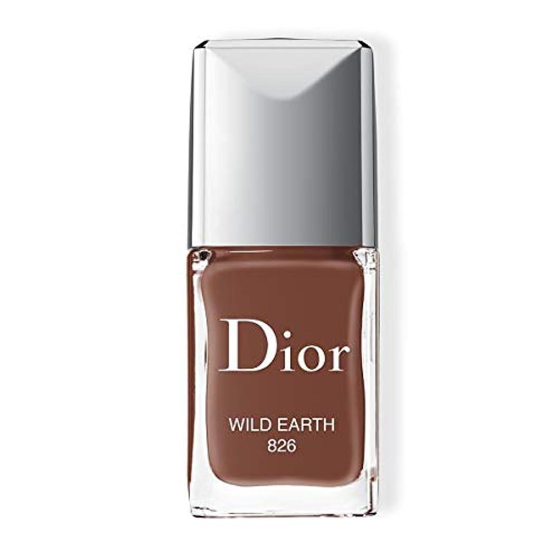 しみスムーズに衛星Dior(ディオール) ディオール ヴェルニ (826 ワイルド アース)