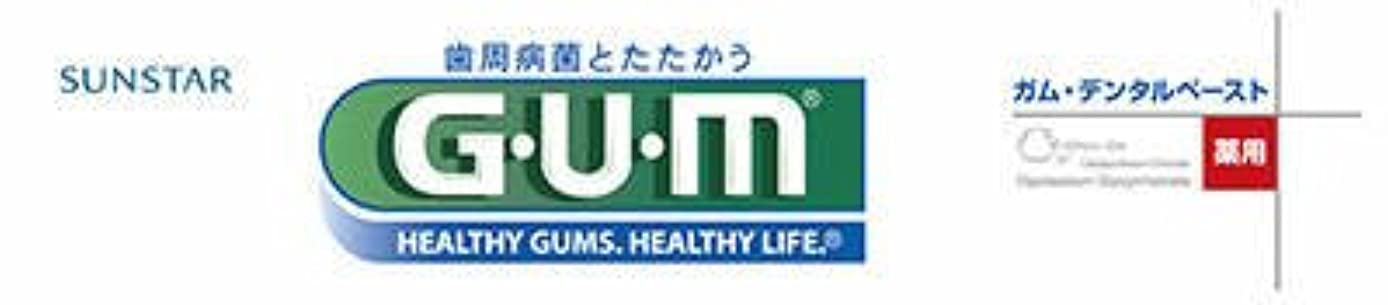 ハーブ年金受給者マスクサンスター GUM(ガム) 薬用 デンタルペースト 35g×100点セット (4901616009677)