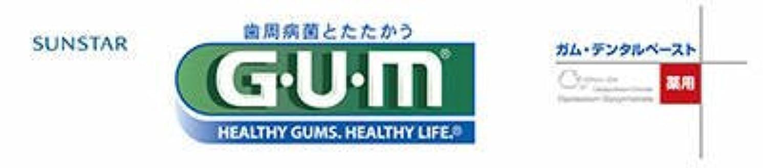 厳密に睡眠十億サンスター GUM(ガム) 薬用 デンタルペースト 35g×100点セット (4901616009677)