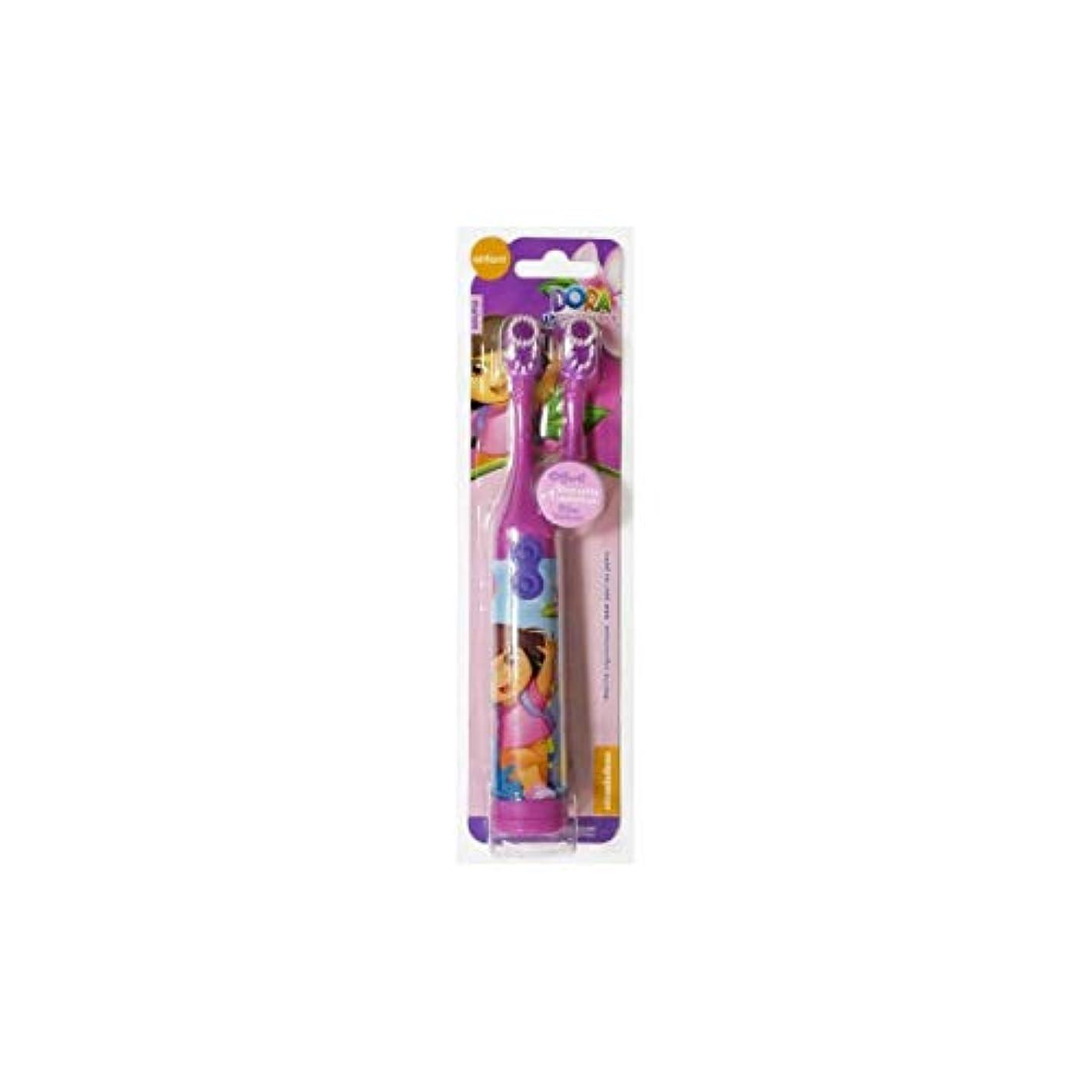乳製品ガイドライン申請者ドーラ子供用電動歯ブラシ(DORA Electric spin Toothbrush for Kids)