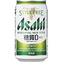[2CS] アサヒ スタイルフリー (350ml×24本) ×2箱