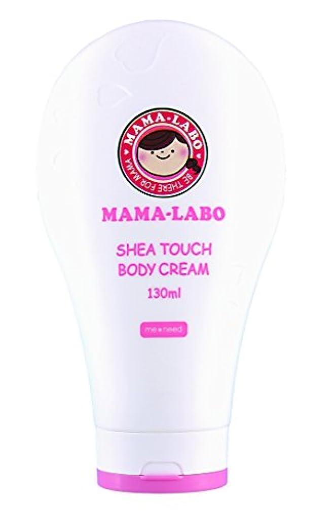 誰がおばさんヒールミニードママラボシアタッチボディクリーム