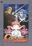 コヨーテ ラグタイムショー Vol.6[DVD]