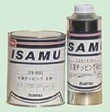 イサム塗料 2液型チッピングコート 硬化剤_500g[イサム塗料]