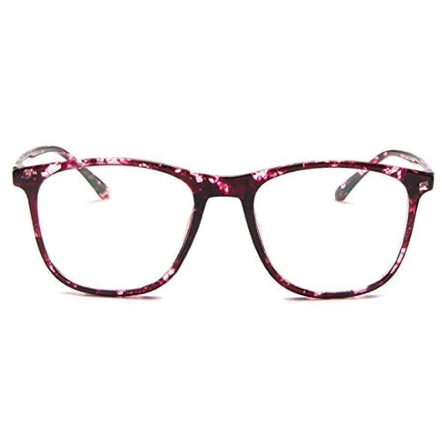 カメ天文学企業韓国の学生のプレーンメガネ男性と女性のファッションメガネフレーム近視メガネフレームファッショナブルなシンプルなメガネ-紫-