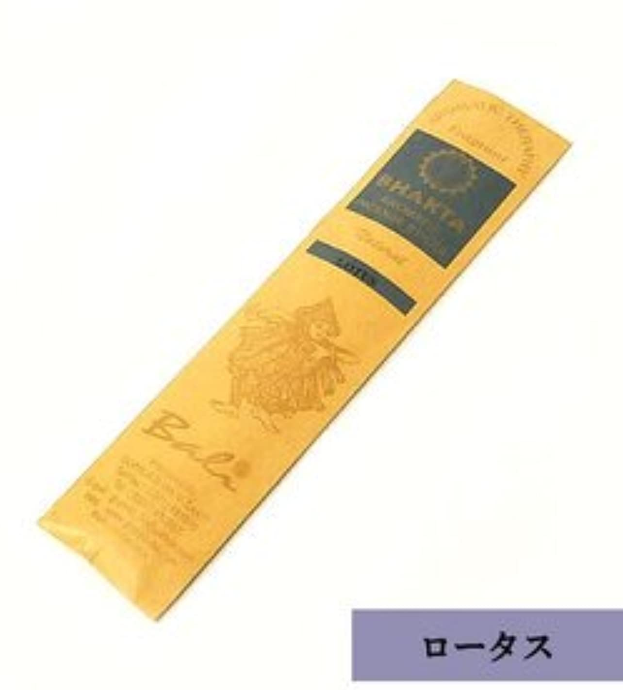 小麦乱闘炎上バリのお香 BHAKTA 【ロータス】 LOTUS ロングスティック 20本入り アジアン雑貨