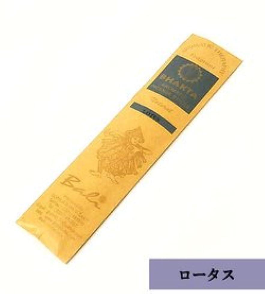 サーキュレーション奨励病気のバリのお香 BHAKTA 【ロータス】 LOTUS ロングスティック 20本入り アジアン雑貨