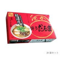 西日本銘店シリーズ ラーメン博多だるま 2人前 20箱セット 0307657