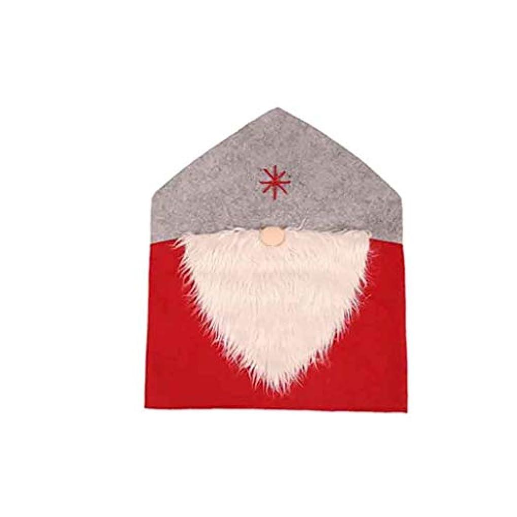 補償こしょう会社Tovadoo クリスマス 椅子 カバー クリスマスチェアカバー、サンタクロースチェアスリップカバーテーブルレッドハットホリデーパーティーフェスティバルハロウィーンキッチンダイニングルーム