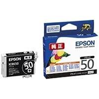 EPSON(エプソン) IJインクカートリッジ ICBK50 ブラック 5個