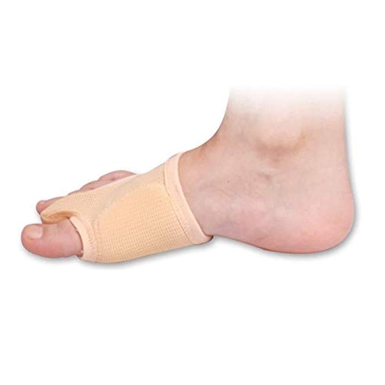 ジョットディボンドン即席重大外反母ortho装具、外反母separatorセパレーターつま先セパレーター超ソフトで快適なハンマーヘッドの痛み,Right Foot-S