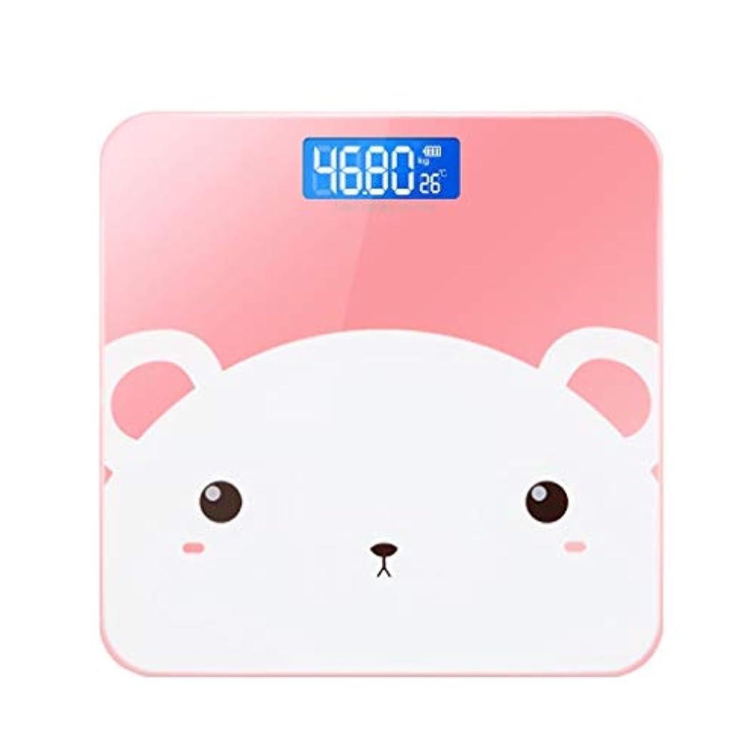 一時停止証書契約した体重計インテリジェント体脂肪体脂肪と呼ばれる電子スケール体質脂肪スケール成人家庭用精密体重スケール ZHJING