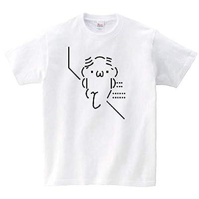 また髪の話してる 半袖Tシャツ