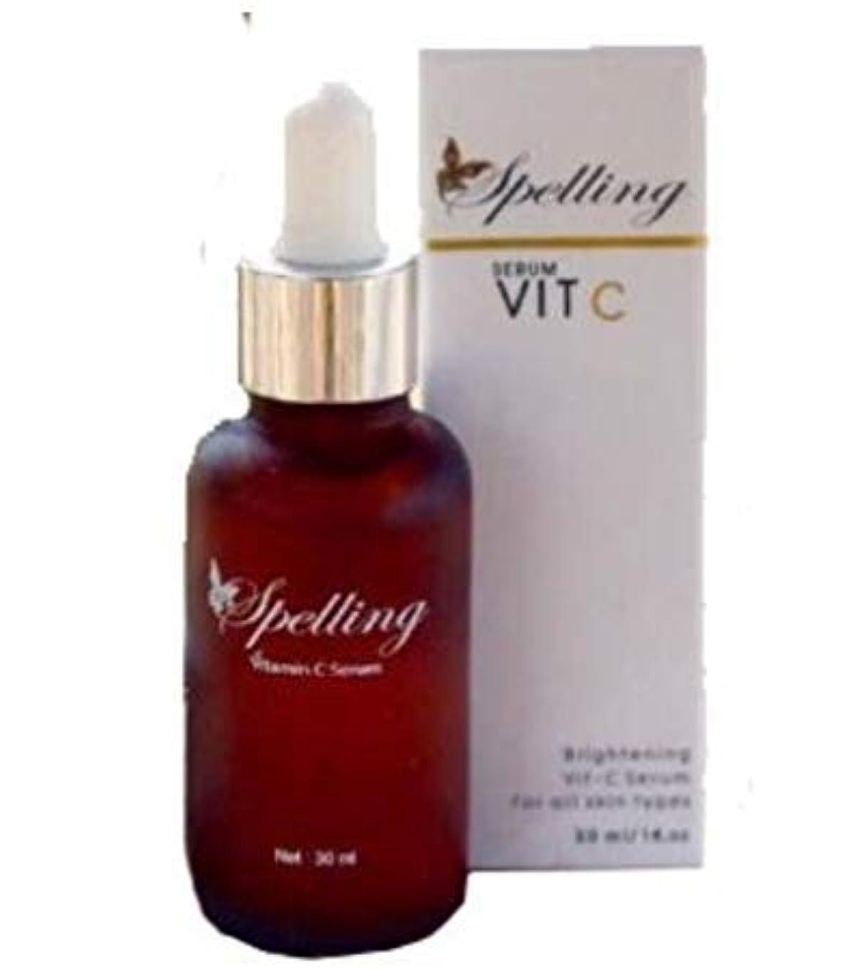 引く安定疑い者Spelling Serum Vit C 30 ml.