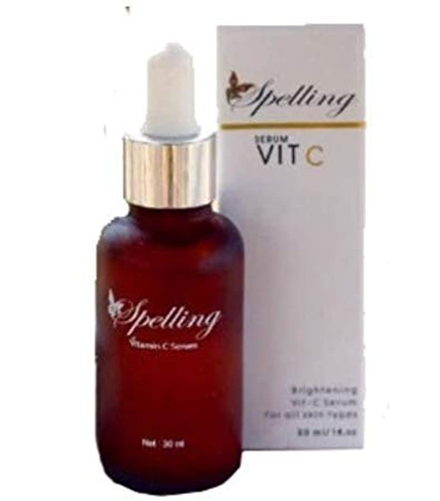 束牧草地呪いSpelling Serum Vit C 30 ml.