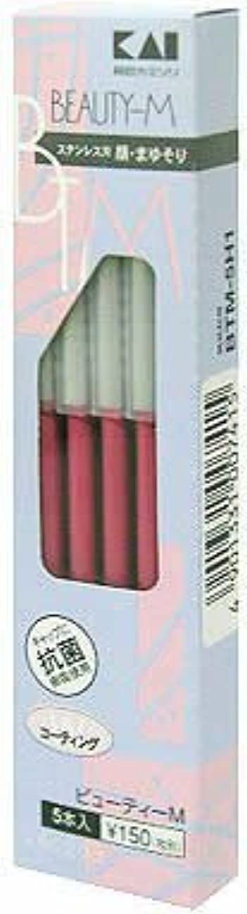 撃退する消毒剤丁寧長柄カミソリ ビューティーM BTM-5H1