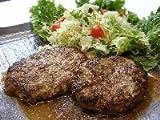 JA上士幌町 北海道・十勝 上士幌町産 かみしほろ和牛・かみしほろポーク使用 特製ハンバーグ (5個入)