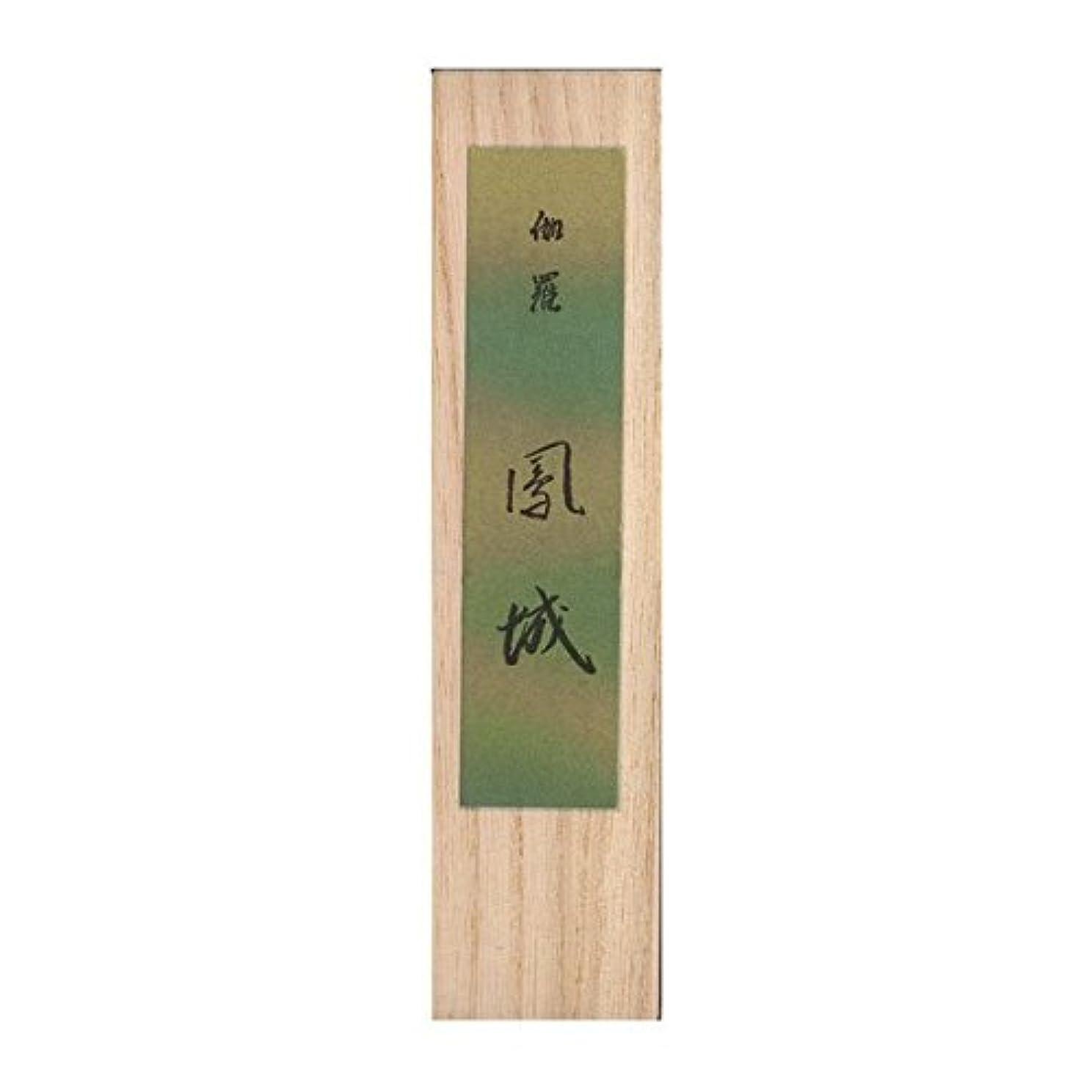 パイント木材パイント鳳城 翠 短寸