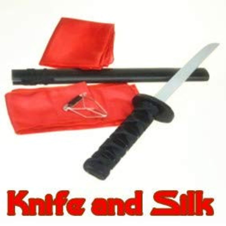 Knife and Silk ナイフとシルク マジック 手品