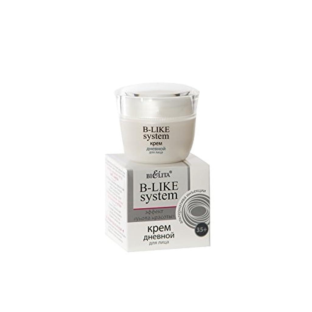 パフブラウズ住居Bielita & Vitex Botox-Like System | Anti-Wrinkle Correcting Facial Day Cream Moisturizer, 50 ml | Active Peptides...