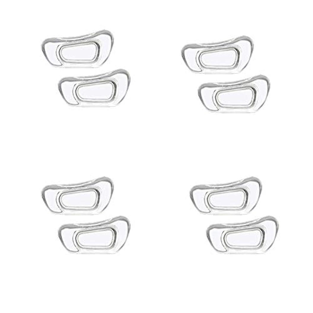 いくつかの禁じるバイアスChinashow 4ペア透明シリコーン眼鏡 ノーズパッド - クラスプは#15スーパーソフトノンスリップ鼻パッド 入力します