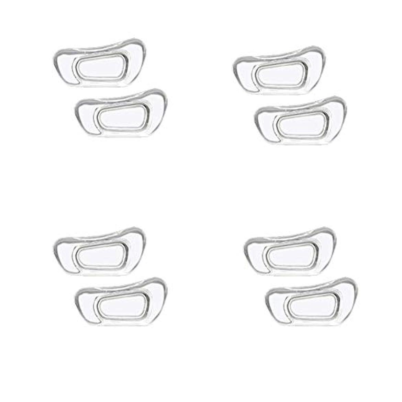 Chinashow 4ペア透明シリコーン眼鏡 ノーズパッド - クラスプは#15スーパーソフトノンスリップ鼻パッド 入力します