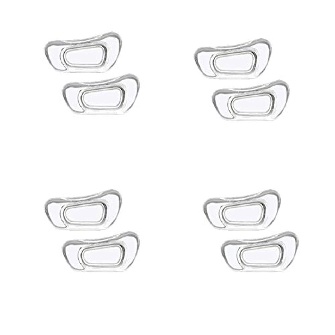 膨らませる植物の夕食を作るChinashow 4ペア透明シリコーン眼鏡 ノーズパッド - クラスプは#15スーパーソフトノンスリップ鼻パッド 入力します
