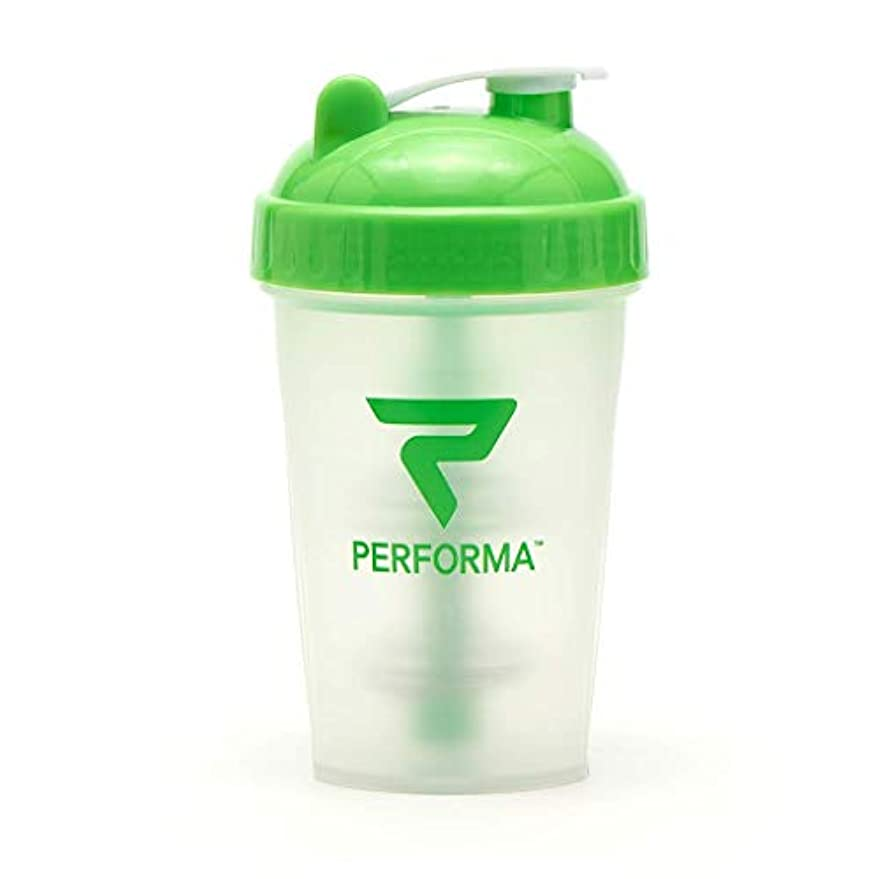 くしゃみ円形の汚染するPerforma PerfectShaker Mini - Green